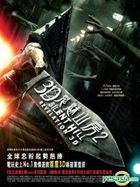Silent Hill: Revelation (2012) (Blu-ray) (3D Version) (Hong Kong Version)