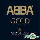 ABBA - Gold (CD+DVD) (Special Edition) (Korea Version)