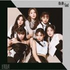 Oh my god [Type B] (ALBUM + PHOTOBOOK + POSTER) (First Press Limited Edition) (Japan Version)