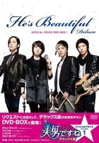 You're Beautiful (DVD) (Box 1) (Deluxe Special Price Edition) (Japan Version)