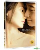 Comrades, Almost A Love Story (DVD) (Korea Version)