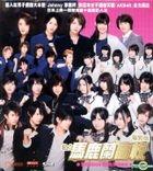 Bakaleya High School The Movie (2012) (VCD) (English Subtitled) (Hong Kong Version)