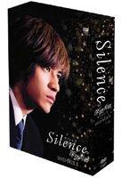 Silence (DVD) (Boxset 2) (End) (Japan Version)