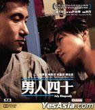 July Rhapsody (2002) (Blu-ray) (Hong Kong Version)