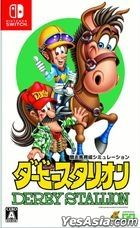 Derby Stallion (Japan Version)