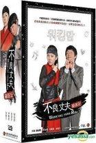 Working Mom (DVD) (End) (SBS TV Drama) (Taiwan Version)