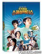 Special Actors (DVD) (Korea Version)
