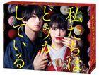 Cursed in Love (DVD Box) (Japan Version)