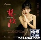Miss You (Silver CD) (China Version)