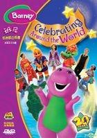 Barney - Celebrating Around The World (DVD) (Hong Kong Version)