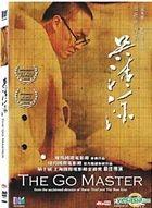 The Go Master (DVD) (Hong Kong Version)