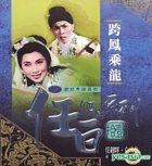 Happy Wedding (Hong Kong Version)