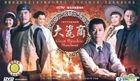 Great Porcelain Merchant (DVD) (End) (China Version)