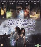 開心魔法 (2011) (VCD) (香港版)