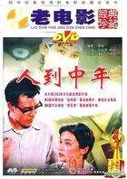 At Middle Age (DVD) (China Version)