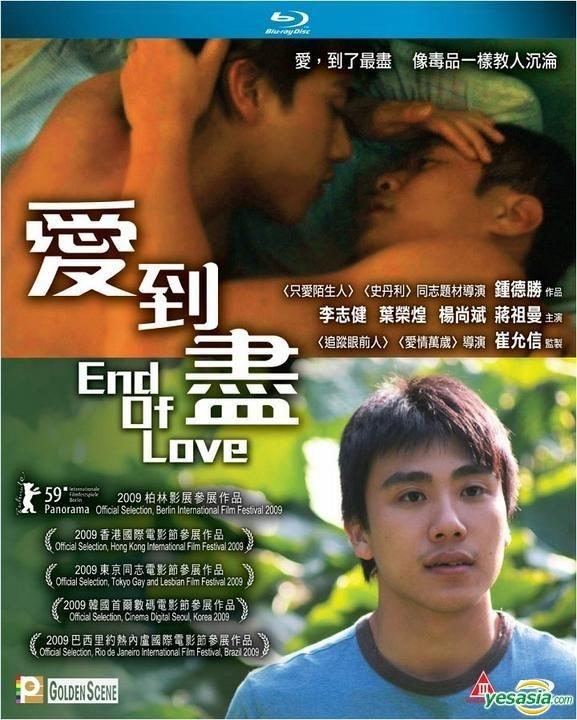 Free movie gay Free Fall