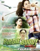 Birdie Buddy (DVD) (End) (Multi-audio) (English Subtitled) (tvN Drama) (Malaysia Version)