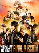 HiGH & LOW THE MOVIE 3 -FINAL MISSION- (DVD) (Normal Edition) (Japan Version)