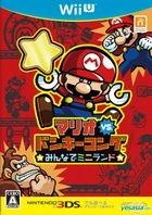 Mario vs. Donkey Kong Minna de Mini Land (Wii U) (Japan Version)