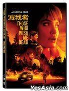 Those Who Wish Me Dead (2021) (DVD) (Hong Kong Version)