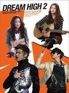 Dream High 2 Original Soundtrack Japanese Premium Edition (ALBUM+DVD) (First Press Limited Edition)(Japan Version)