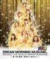 "Dream Morning Musume. Special LIVE 2012 Nippon Budokan - Dai Issho Shumaku ""Yusha Tachi, Shugo Seyo"" - (Blu-ray)(Japan Version)"