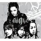 AWAKE (Japan Version)