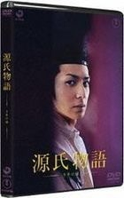 Tale of Genji: A Thousand Year Enigma (DVD) (Normal Edition) (Japan Version)