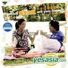 你来自哪颗星 (VCD) (完) (中/马来文字幕) (MBC剧集) (马来西亚版)