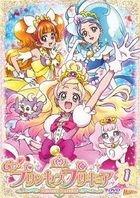 Go! Princess PreCure Vol.1 (DVD)(Japan Version)