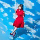TV Anime Iwa kakeru! -Sport Climbing Girls - OP: Motto Takaku (SINGLE+BLU-RAY) (First Press Limited Edition) (Japan Version)