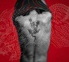 Hane (SINGLE+DVD +BLU-RAY) (Ryu ga Gotoku Edition) (Japan Version)