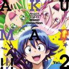 Welcome to Demon School! Iruma-kun MUSIC COLLECTIOn AKU MAX Vol.2 (Japan Version)