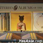 Brown Eyed Soul Vol. 5 Half Album - It' Soul Right (Reissue)