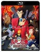 Lupin III - Chi no Kokuin Eien no Mermaid (Blu-ray) (Normal Edition) (Japan Version)