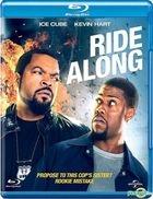 Ride Along (2014) (Blu-ray) (Hong Kong Version)