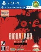 Biohazard 7: Resident Evil Grotesque Ver. (Japan Version)