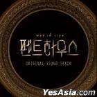Penthouse OST (SBS TV Drama) (2CD)