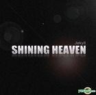 Jekyll Vol. 3 - Shining Heaven