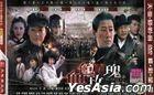 Scarlet Rose (H-DVD) (End) (China Version)