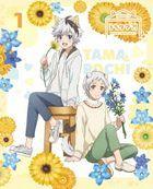 Uchitama?! -Uchi no Tama Shirimasen ka? (2020) Vol.1 (DVD) (Japan Version)