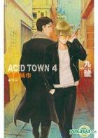 Acid Town (Vol.4)