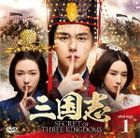 The Secret Dragon in the Abyss  (DVD) (Box 1) (Japan Version)