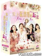 世上最漂亮的女儿 (2019) (DVD) (1-108集) (完) (韩/国语配音) (中英文字幕) (KBS剧集) (新加坡版)