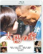 Taiyou no Ie (Blu-ray) (Japan Version)