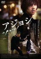 The Man from Nowhere (DVD) (Special Edition) (Japan Version)