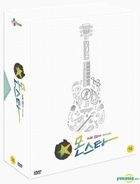 Monstar (DVD) (8-Disc) (tvN TV Drama) (First Press Limited Edition) (Korea Version)