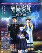 Mr. Vampire II (1986) (Blu-ray) (Remastered Edition) (Hong Kong Version)