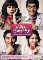 Cyrano Agency (2011) (DVD) (Thailand Version)