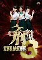 Keitai Deka The Movie 3 Morning Musume.: Kyushutsu Daisakusen! - Pandora no Hako no Himitsu (DVD) (Standard Edition) (Japan Version)